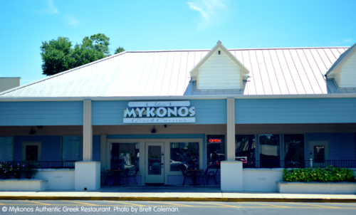 Photo Outside of Mykonos Authentic Green Restaurant in Longwood, Florida