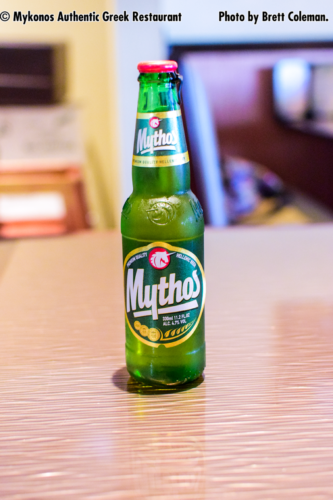 Photo of Mythos Greek Beer