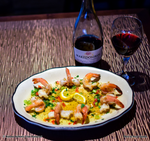 Photo of Greek Shrimp appetizer with red wine